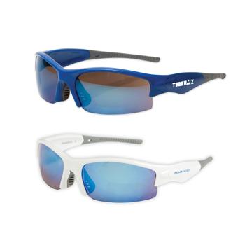 SUNMVP - Mvp Sport Glasses